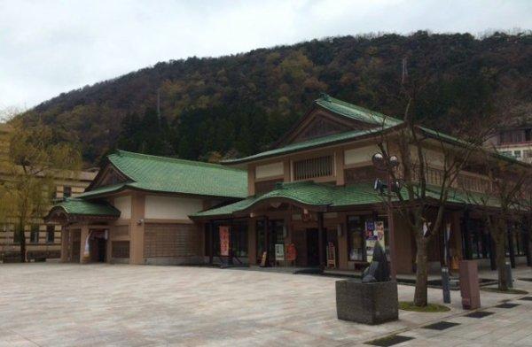 Yamananka Onsen